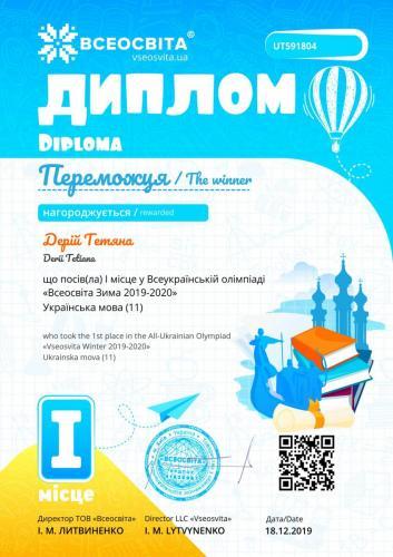 Диплом_01