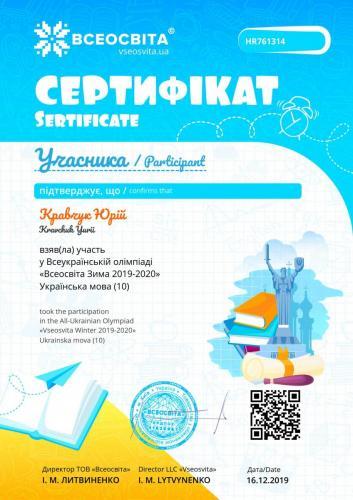 Диплом_07