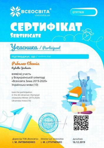 Диплом_09